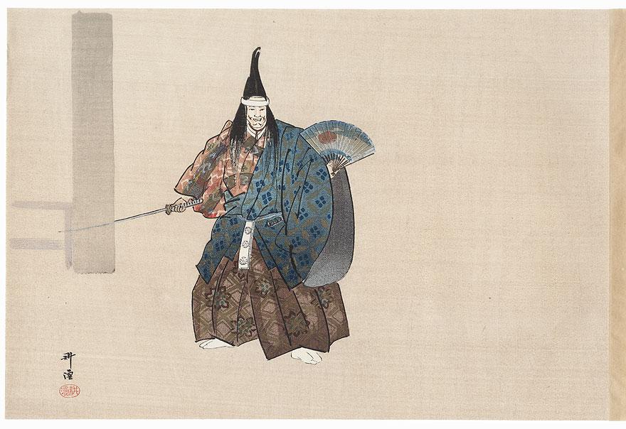 Kanehira by Tsukioka Kogyo (1869 - 1927)