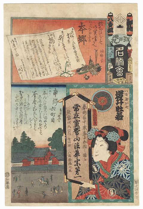 Ta Brigade, Eighth Group, Hongo: Iwai Tojaku I as Yaoya Oshichi, 1863 by Toyokuni III/Kunisada (1786 - 1864)