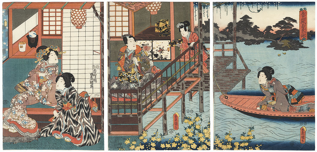 A Scene of Young Leaves in the Fresh Summer Breeze, 1847 - 1852 by Toyokuni III/Kunisada (1786 - 1864)