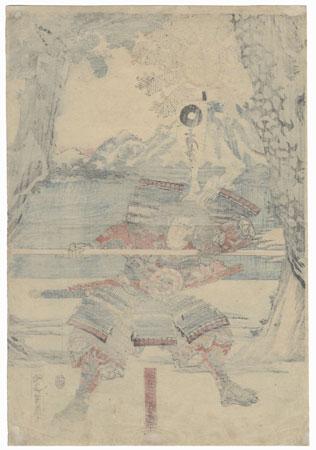 Taira Warrior Gripping a Pole Arm, 1843 - 1845 by Yoshifuji (1828 - 1889)