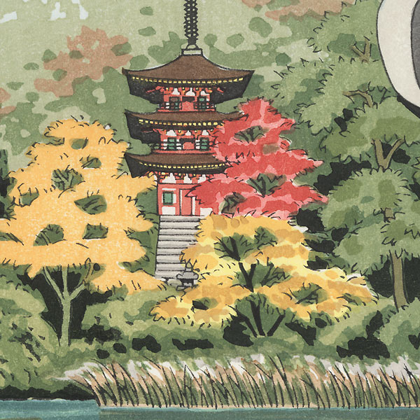 Pagoda in Autumn by Masao Ido (1945 - 2016)