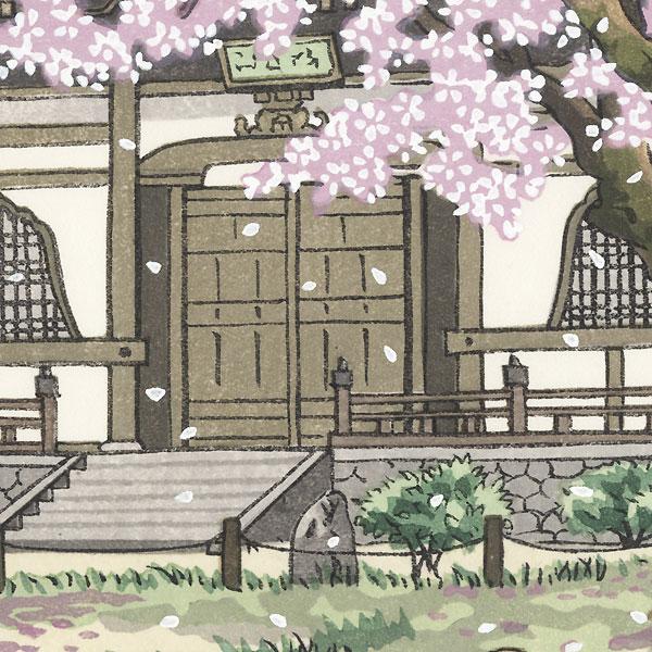 Cherry Blossoms by Masao Ido (1945 - 2016)