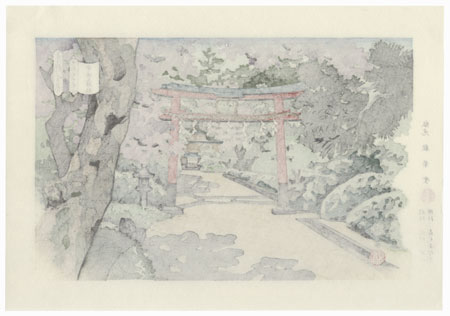 Uji Shrine by Masao Ido (1945 - 2016)