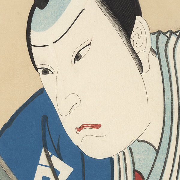 The 47 Ronin, Act 2: Wakasanosuke, 1849 by Hirosada (active circa 1847 - 1863)