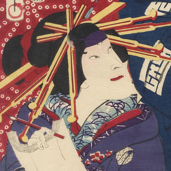Okaru and Heiemon 1875 by Kunichika (1835 - 1900)