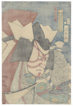 Shibaraku, 1864 by Kunitoki (active circa 1860)
