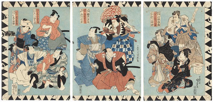 Characters from the Kanadehon Chushingura, 1833 by Kuniyoshi (1797 - 1861)
