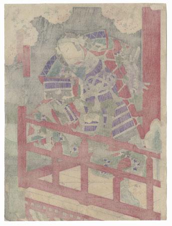 Warrior on a Balcony by Yoshitaki (1841 - 1899)