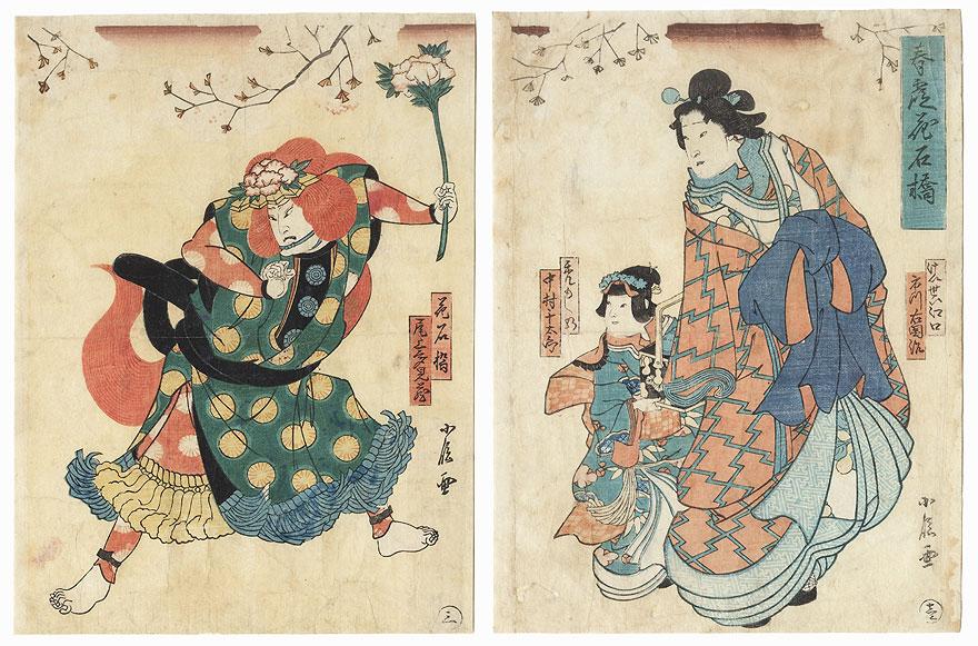 Lion Dancer, Courtesan, and Kamuro by Konobu (1848 - 1940)