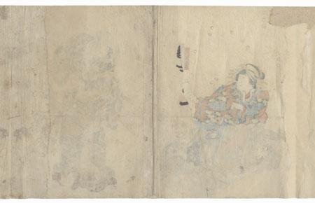 Nagoya Sanza, Courtesan, Fuwa Banzaemon, and Lion Dancer  by Yoshitaki (1841 - 1899)