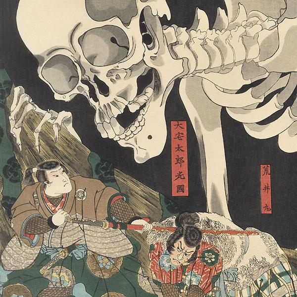 Mitsukuni Defying the Skeleton Specter Invoked by Princess Takiyasha by Kuniyoshi (1797 - 1861)