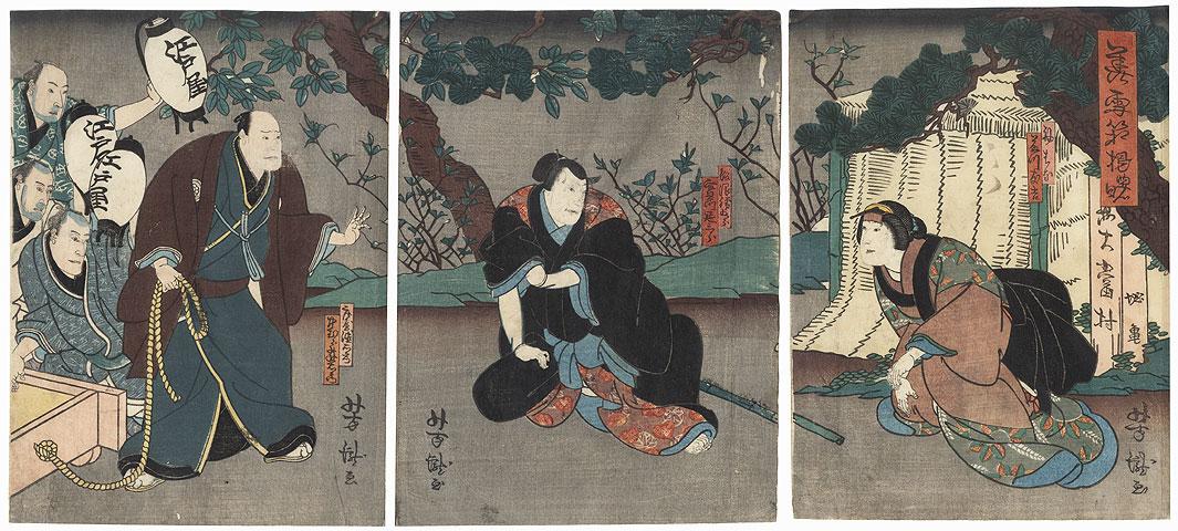 Roadside Beggar by Yoshitaki (1841 - 1899)