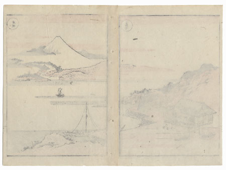 Series; Hokusai's Pictures of a Journey, ca. 1830 by Hokusai (1760 - 1849)