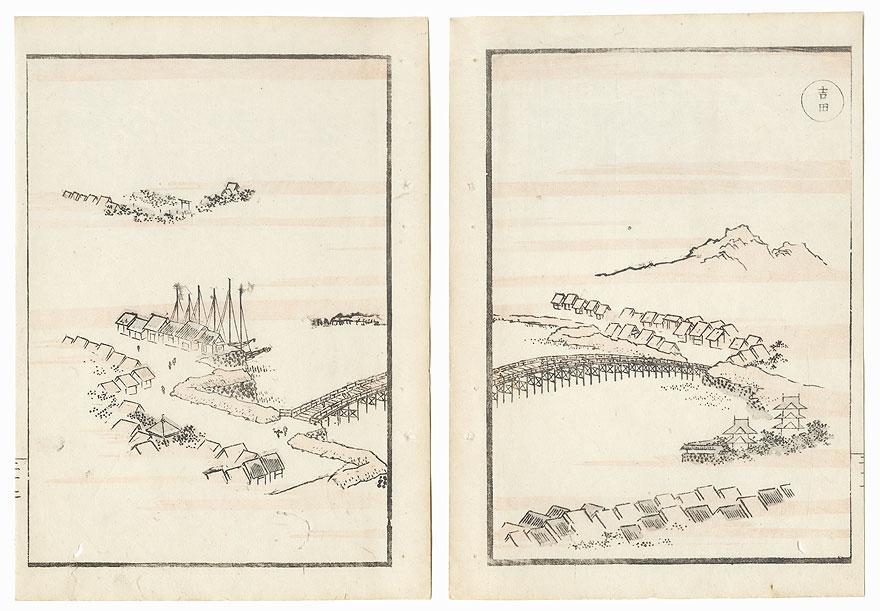 Yoshida by Hokusai (1760 - 1849)
