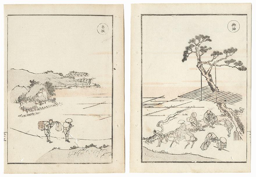 Akasaka and Goyu by Hokusai (1760 - 1849)
