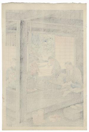 Straw Sandel Maker by Hiyoshi Mamoru (active circa 1950s)