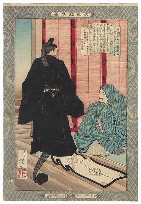 Fujiwara Yukinari and Chujo Sanekata by Yasuji Inoue (1864 - 1889)