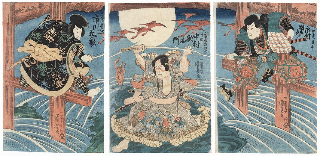 Three Samurai Fighting beneath a Bridge by Kuniyoshi (1797 - 1861)