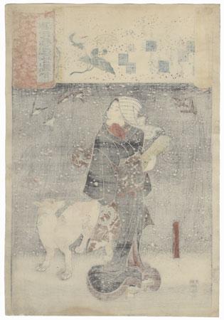Yugao, Chapter 4: Yazama's Wife Orie by Kuniyoshi (1797 - 1861)