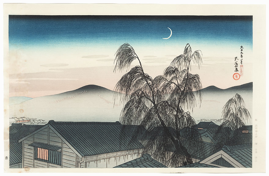 Evening Moon at Kobe by Hashiguchi Goyo (1880 - 1921)