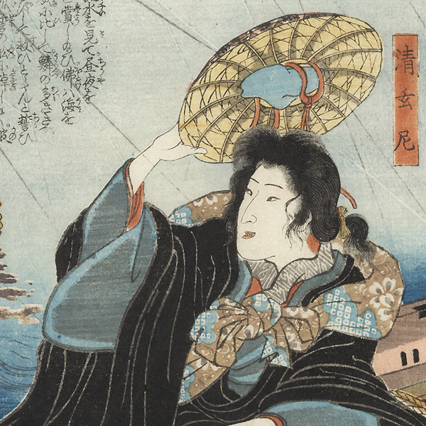 Kagarabi (Flares), Chapter 27 by Kuniyoshi (1797 - 1861)