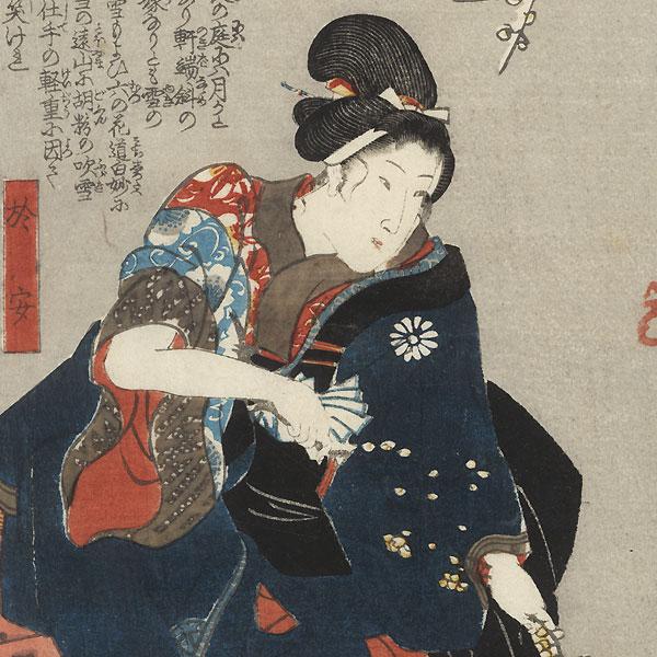 Miyuki (Royal Outing), Chapter 29 by Kuniyoshi (1797 - 1861)