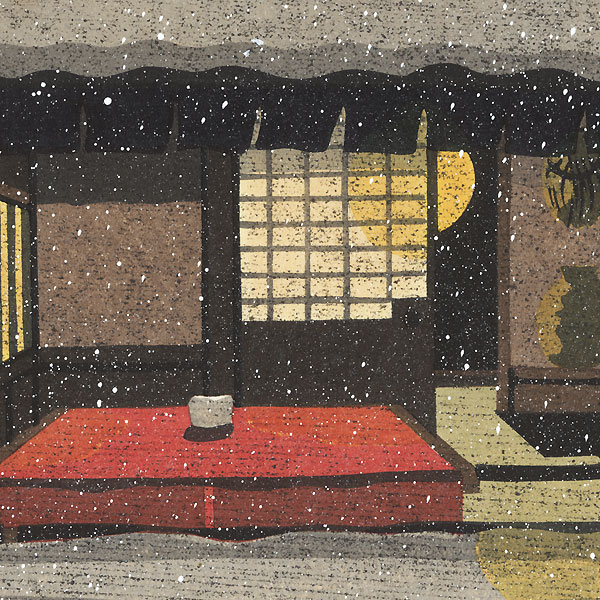 Evening at Toriimoto, 1981 by Masao Ido (1945 - 2016)