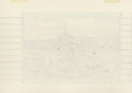 Summer of Yasaka, 1996 by Masao Ido (1945 - 2016)