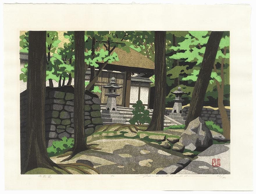 Honen-in, 1992 (Honen Imperial Palace) by Masao Ido (1945 - 2016)