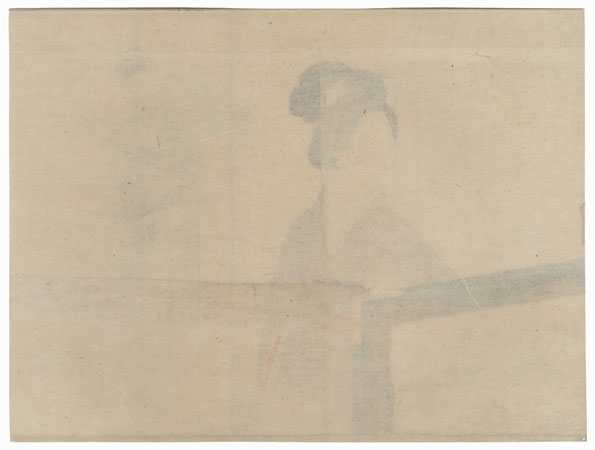 Offered in the Fuji Arts Clearance - only $24.99! by Kajita Hanko (1870 - 1917)