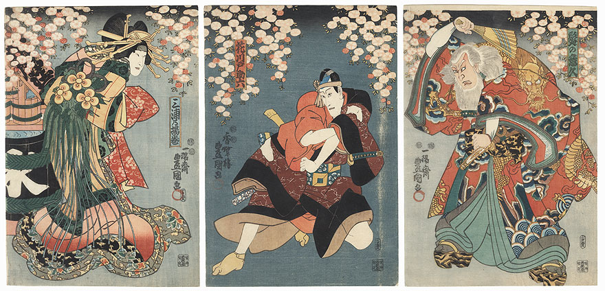 Ikyu Arguing with Sukeroku, 1847 - 1852 by Toyokuni III/Kunisada (1786 - 1864)