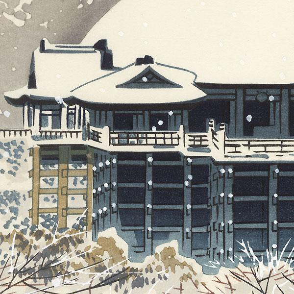 Snow at Kiyomizu-dera by Tokuriki (1902 - 1999)