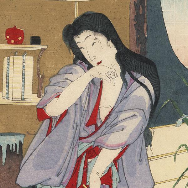 Kagero, Chapter 52 by Kunichika (1835 - 1900)