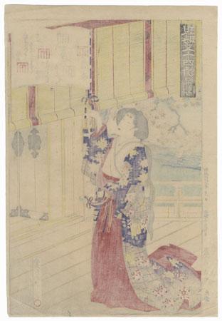 Agemaki, Chapter 47 by Kunichika (1835 - 1900)