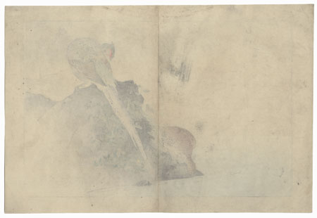 Pheasants at the Water's Edge by Meiji era artist (unsigned)