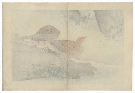 Pheasants by a Stream by Meiji era artist (unsigned)