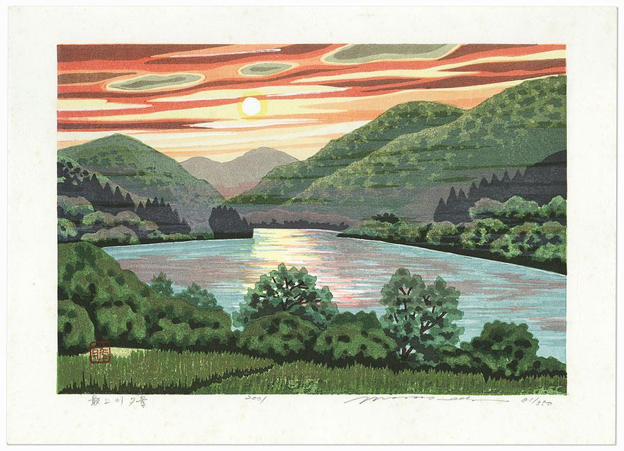 Evening Scene at Mogami River, 2001 by Masao Ido (1945 - 2016)