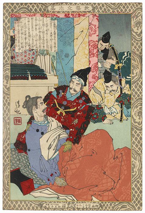Sato Tsuginobu Dying by Kiyochika (1847 - 1915)