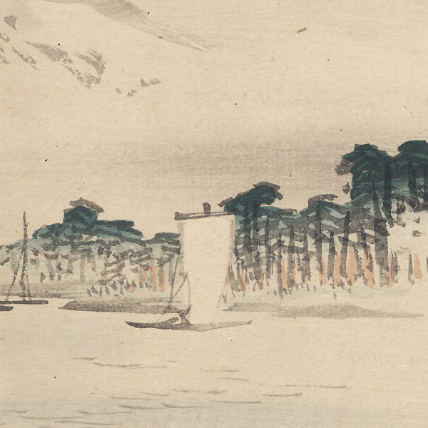 View of Mt. Fuji by Bairei (1844 - 1895)
