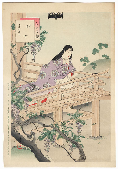 Lady-in-waiting: Woman of the Hotoku Era (1449-52) by Toshikata (1866 - 1908)