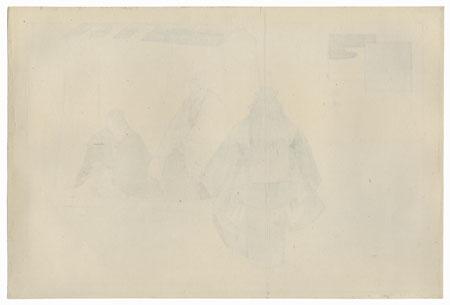Ugetsu (Rain and Moon) by Tsukioka Kogyo (1869 - 1927)