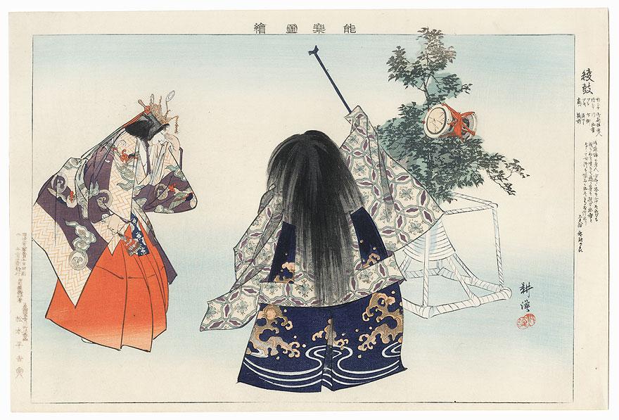 Aya no Tsuzumi (The Damask Drum) by Tsukioka Kogyo (1869 - 1927)