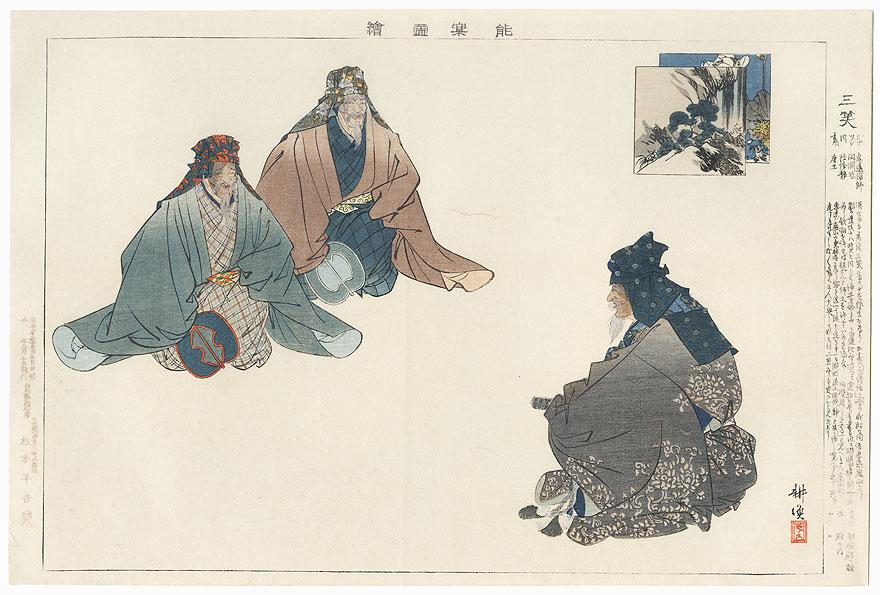 Sansho (Three Men Laugh) by Tsukioka Kogyo (1869 - 1927)