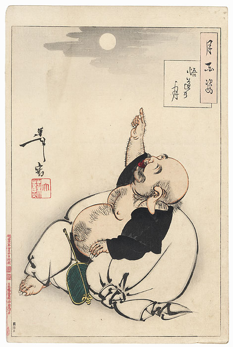 Moon of Enlightenment by Yoshitoshi (1839 - 1892)