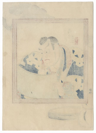 Kanjincho (The Subscription List) by Torii Kiyotada VII (1875 - 1941)
