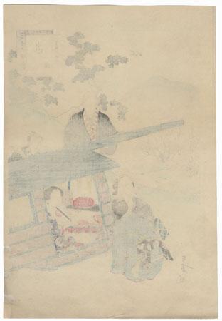 Excursion to the Mountains: Women of the Kyoho Era (1716 - 1736) by Toshikata (1866 - 1908)