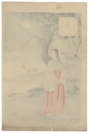 Misty Moonlight: Woman of Ancient Times by Toshikata (1866 - 1908)