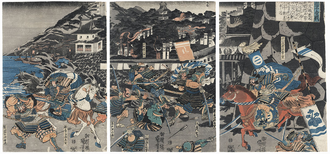 Genpei Battle, circa 1836 by Kuniyoshi (1797 - 1861)
