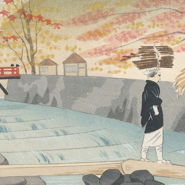 River in Autumn by Tokuriki (1902 - 1999)