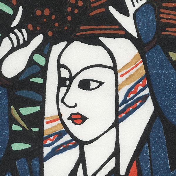 Farm Woman from Ohara by Nishijima (born 1945)